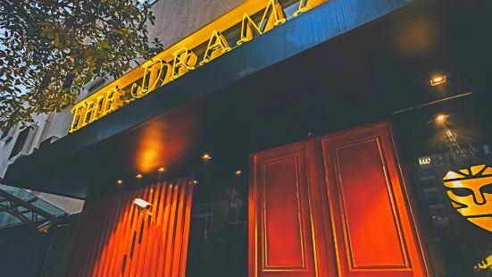 上海The Drama酒店