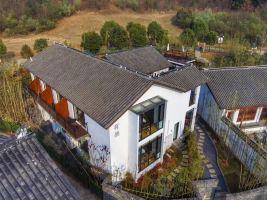 南京有栖酒店(山景大床房/庭院标准房 + 2大1小自助烧烤套餐)