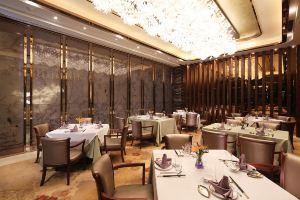重庆华宇温德姆至尊豪廷大酒店中式2人套餐