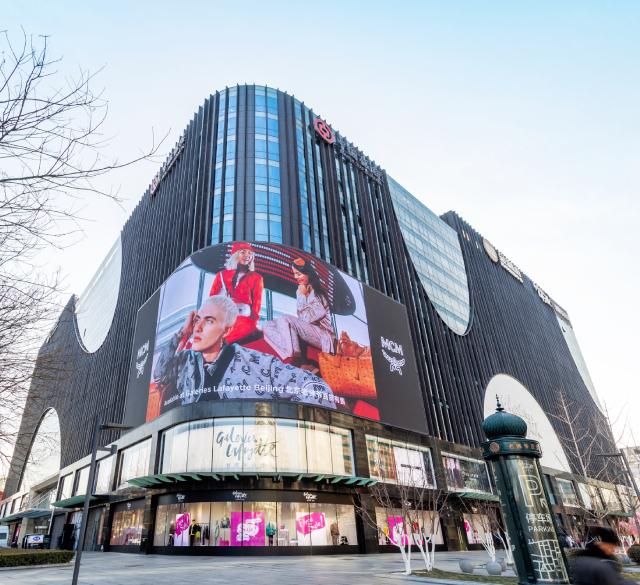 老佛爷百货(北京店)