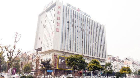 injiang Inn –Canglang New Town Hotel, Wanda Plaza, Wuzhong, Suzhou