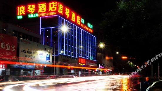 Langqi Hotel