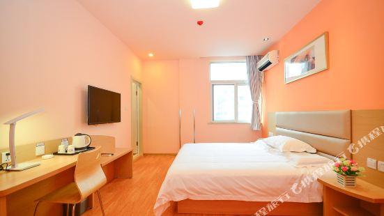 Hi Inn (Xuzhou Yunlong Wanda Plaza)
