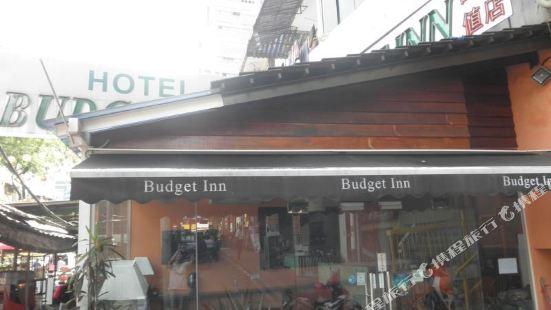 Hotel Budget Inn Kuala Lumpur