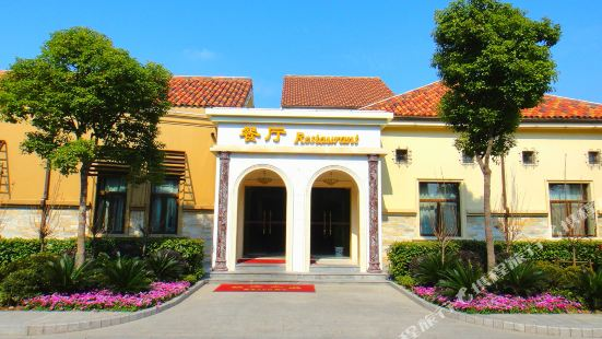 Golden Villa Park Hotel Shanghai