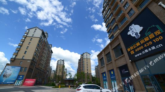 Changbaishan Rosy Town Resort Apartment