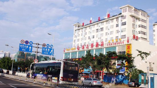 Longzhimeng Hotel