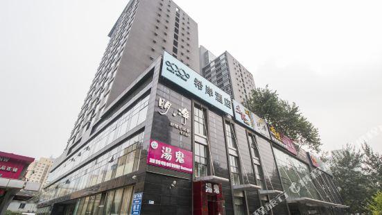 Xana Hotelle (Beijing Sanlitun)
