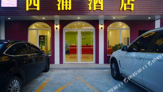 Q+ Xiyong Hotel