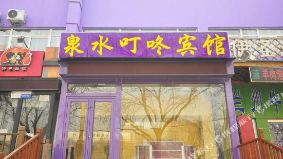 Dingdong Hotel Jinan spring