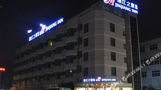 Jinjiang Inn (Shanghai Shibei Industrial Park)