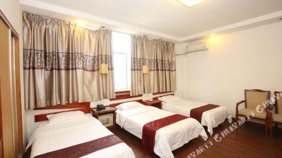 Heng Fu Lai Hotel (Guangzhou Huaguoshan)