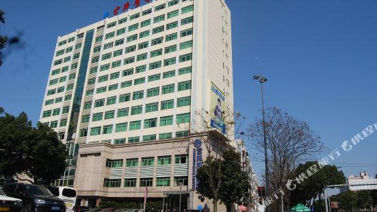 윈하이 호텔 - 닝보기차역지점
