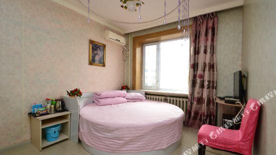 Harbin Dream Family Inn