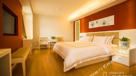 Wucai Jintian Hotel (Shuangfeng Fuxing Street)