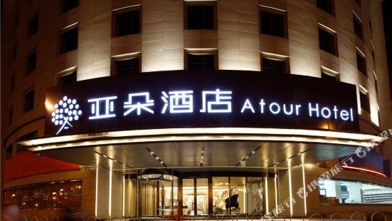 Atour Hotel Tianjin Jinwan Square