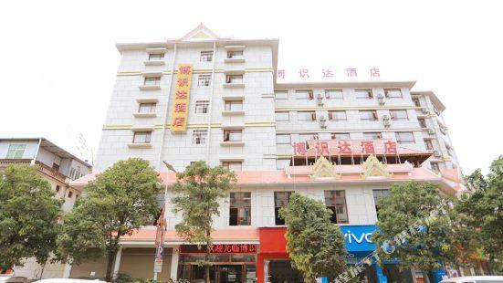 BOSHIDA  HOTEL