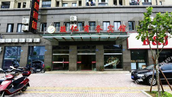 嵊泗駿億商務賓館