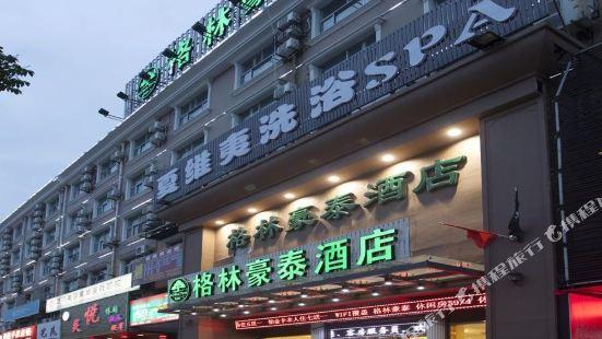 Green Tree Inn Shanghai Songjiang Songdong Hotel
