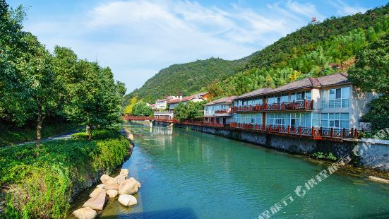 Meilin Holiday Resort