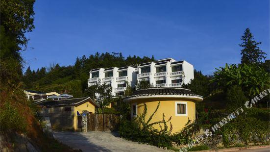 Jingxin Shanju Holiday Villa