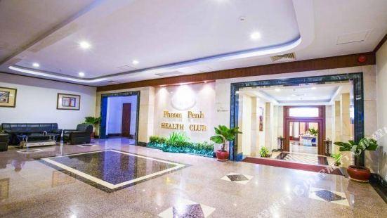 Phnom Penh Residence