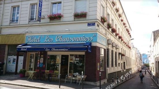 Hôtel les Chansonniers Paris