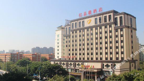 Yijiasheng Hotel