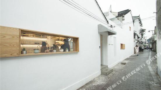 Joy La Vie·Xiyu Boutique Inn