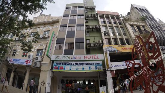 Leo Leisure Hotel @ Central Market