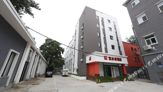 이비스 호텔 베이징 티엔탄 이스트 게이트 스테이션