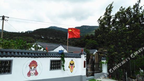 Yujian Xiyou Hostel