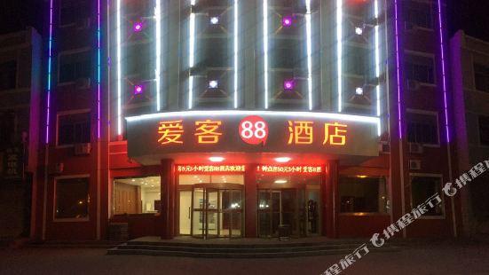 Aike 88 Express Hotel