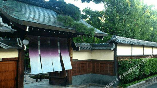 Ryokan Genhouin Kyoto