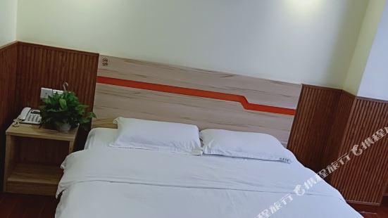 Ruyi Apartment