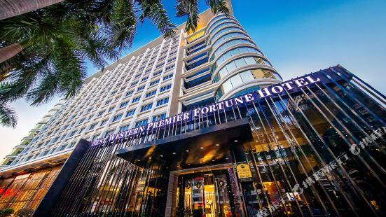 福州財富·品位酒店