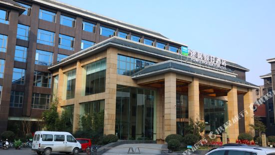 Towo Holiday Hotel (Jingzhou Ancient City Railway Station)