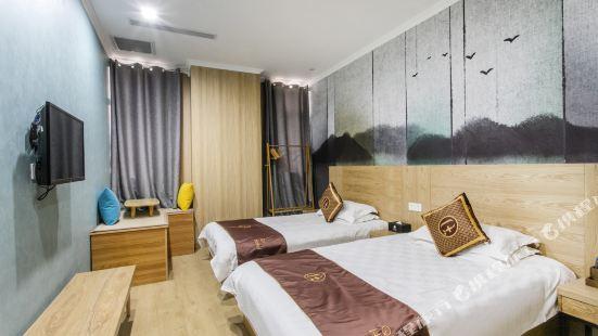 Chujian Meisu Hotel