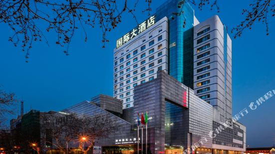 Huzhou International Hotel