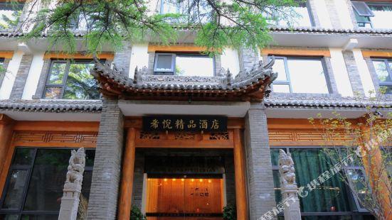 yuanjia village SKY hotel