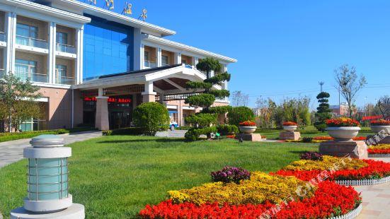 Shanghe Hotspring Base