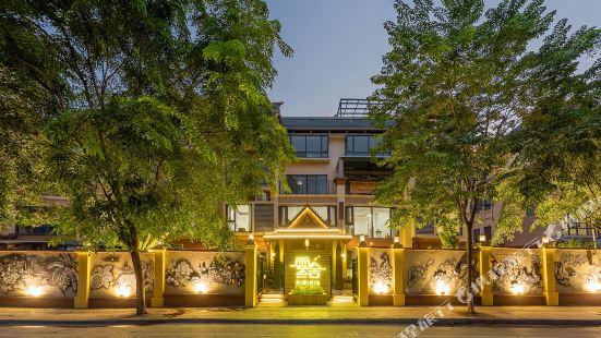 Yunshe Villa Hotel