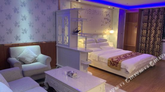 Linjia Holiday Business Hotel
