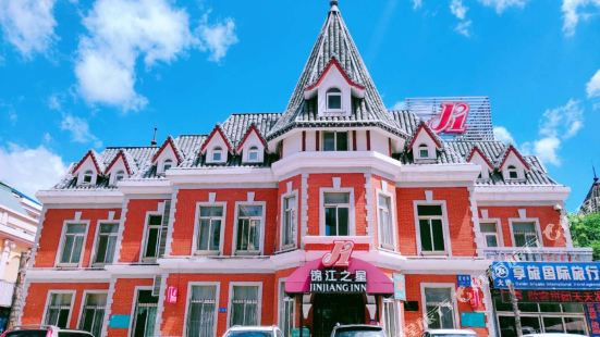 Jinjiang Inn (Dalian Railway Station Russian-style Street)
