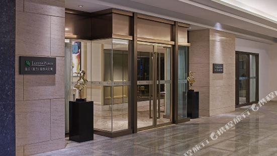 Tianfu Square Serviced Suites by Lanson Place