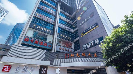 Chongqing Guoli Hotel