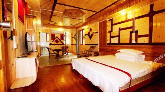 Longji Yuantian Inn