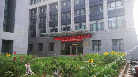包頭福澤苑賓館