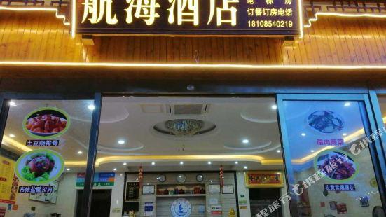Hanghai Hostel