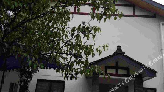 Shuxiangyuan Hostel